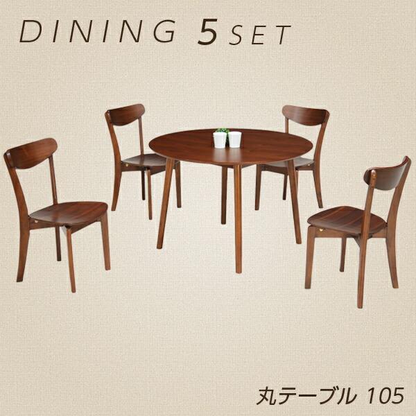 ダイニングテーブルセット ダイニングセット 楕円 楕円テーブル セット 幅150cm 3点セット 2人掛け 2人用 円卓ダイニングセット