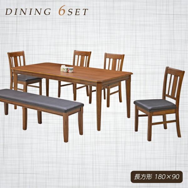 ダイニングテーブルセット ダイニングセット 幅180cm 6点セット 7人掛け 7人用 食卓セット ダイニングテーブル x1 ダイニングチェア x4 ベンチ x1 ブラウン 座面 合成皮革 PVC おしゃれ モダン シック 北欧 木製 木目調  通販
