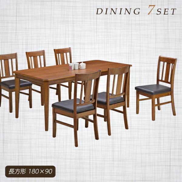 ダイニングテーブルセット ダイニングセット 幅180cm 7点セット 6人掛け 6人用 食卓セット ダイニングテーブル x1 ダイニングチェア x6 ブラウン 座面 合成皮革 PVC おしゃれ モダン シック 北欧 木製 木目調  通販