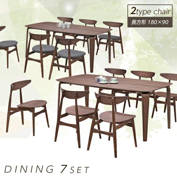 ダイニングテーブルセット ダイニングセット セット 幅180cm 7点セット 6人掛け 6人用 食卓セット ダイニングテーブル x1 ダイニングチェア x6 選べるチェア 板座 布地 ファブリック おしゃれ モダン 北欧  通販