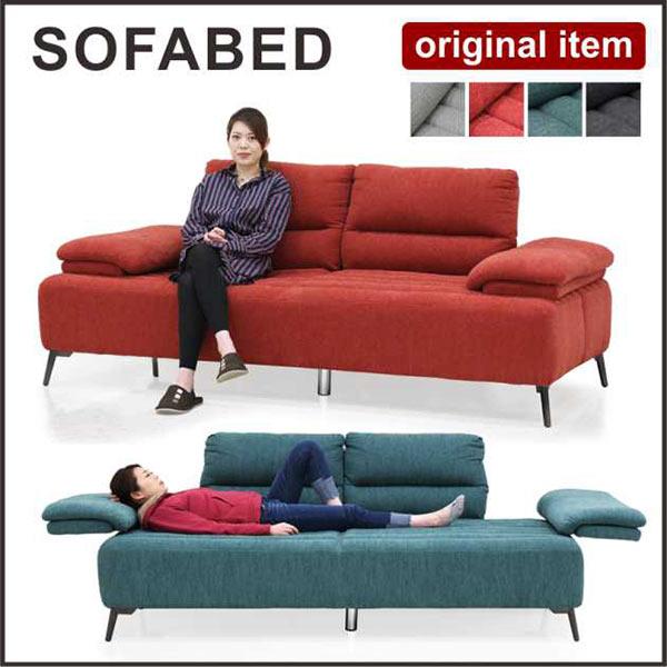 ソファ ソファベッド ソファーベッド 幅215cm ベッド ファブリック 布地 3人掛け 3人用 グリーン グレー ベージュ レッド 選べる4色 シンプル モダン 北欧 おしゃれ 送料無料