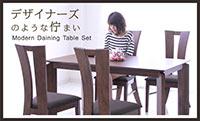 数量限定 ダイニングテーブルセット ダイニングセット 4人掛け 食卓テーブル 140テーブル ダイニングテーブル ダイニングチェア 5点セット ブラウン ハイバックチェア 北欧 レトロ モダン おしゃれ シンプル 送料無料 楽天 通販
