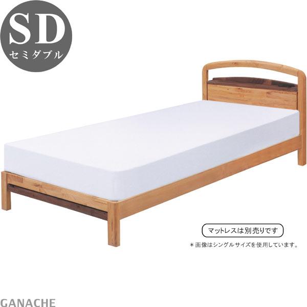 セミダブルベッド<BR>ベッドフレーム