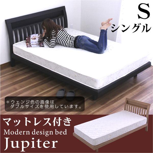 シングルベッドマットレス付き