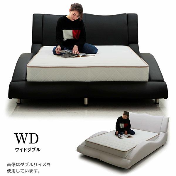 マットレス付き ダブル ベッド ワイドダブルベッド ポケットコイルスプリング