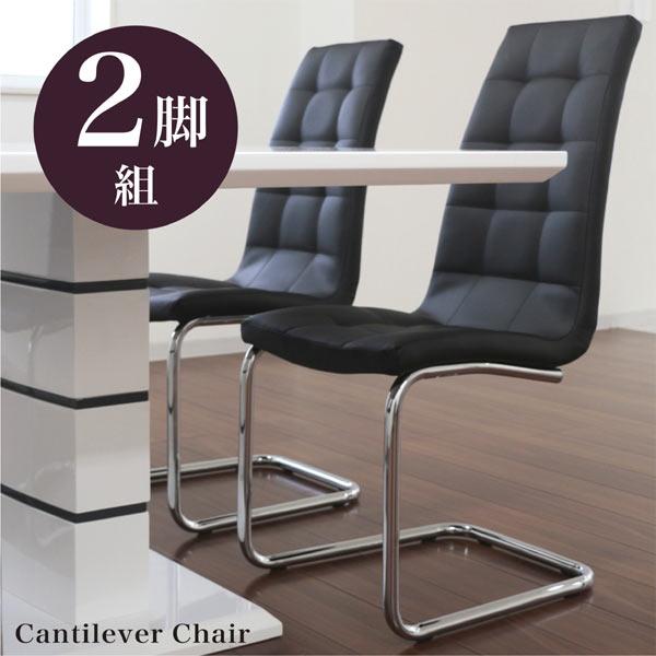 チェア 椅子 2脚入り ブラック ダイニングチェア ハイバックチェア 黒 カンティレバー カンチレバーチェア 1人掛け 1人用 座面 合成皮革 合皮 北欧 モダン 木製