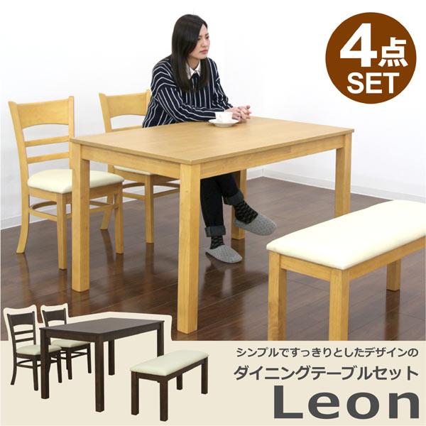 4人掛け 4人用 食卓テーブル ダイニングセット テーブル幅120cm 座面 合成皮革 PVC 合皮 北欧 モダン 和風 和モダン カントリー オーク突板