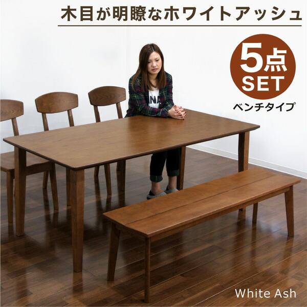 数量限定 ダイニングテーブルセット ダイニングセット ベンチ付き 5点セット 6人掛け シンプル ナチュラル 北欧 モダン 食卓セット 木製 送料無料