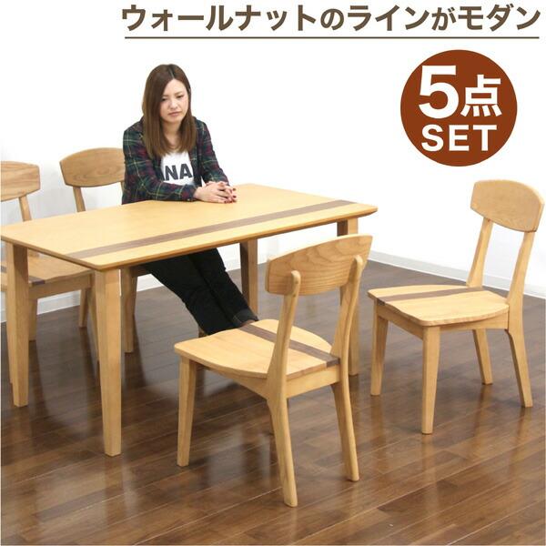 数量限定 ダイニングテーブルセット ダイニングセット 5点セット 4人掛け シンプル ナチュラル 北欧 モダン 食卓セット 木製 送料無料
