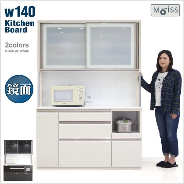 【無料設置】 食器棚 レンジ台 キッチン収納 キッチンボード レンジボード 食器収納 Moiss モイス 引戸タイプ 幅140cm