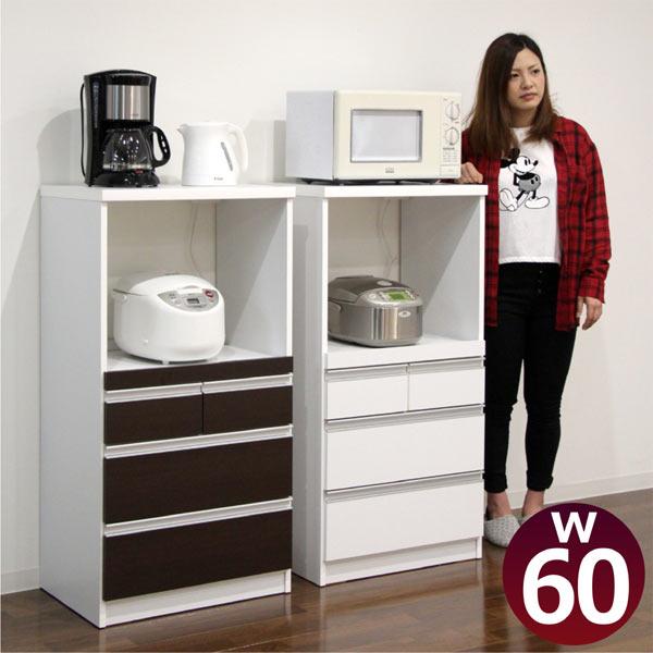 キッチンレンジボード レンジ台 幅60cm 60cm 60幅 キッチン収納 スライドテーブル付き 引き出し収納 シンプル モダン 木製 完成品 送料無料
