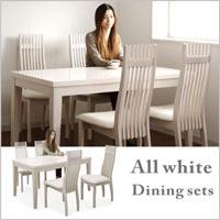 ダイニングセット ダイニングテーブルセット 4人掛け 5点 ダイニングテーブル 5点セット 幅135cm 鏡面 ホワイト 木目 ツヤ ハイグロス