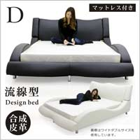 マットレス付き ダブル ベッド ダブルベッド ボンネルコイルスプリング 合皮レザー 合成皮革 PVC 脚付き ロースタイル 選べる2色 ブラック ホワイト