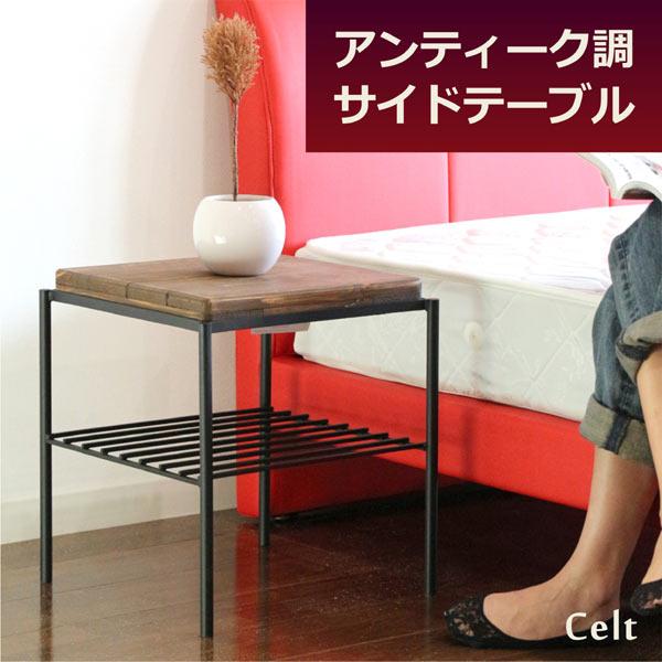 サイドテーブル ソファサイドテーブル スツール チェアー 幅40cm