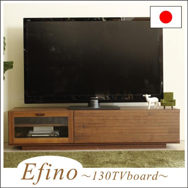 130TVボード