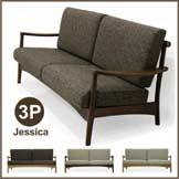 ソファ 3人掛け 3P 3人用 ソファー 幅180cm 選べる2色 ベージュ ダークブラウン ナチュラル ブラウン ファブリック
