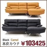 カウチソファ 3人掛け ソファー ソファ 本革 レザー 革 3P 3人用 寝椅子 脚付き 幅240cm