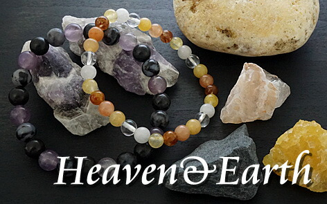 Heaven and Earth社