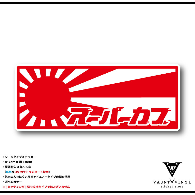 Japan country shield flag sticker vinyl decal