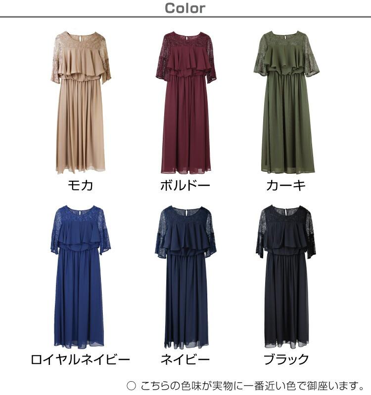 clarissaのワンピース・ドレス/ドレス|カーキ