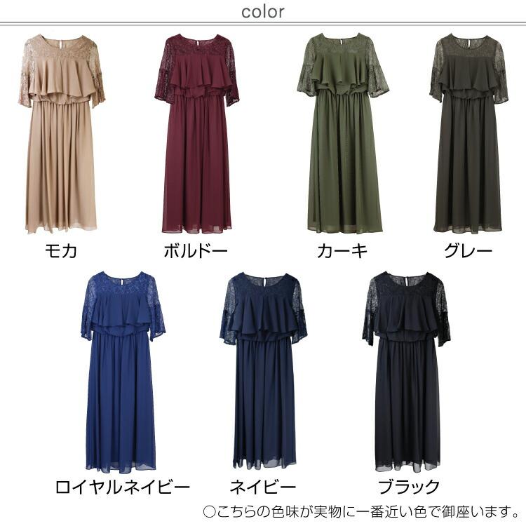 clarissaのワンピース・ドレス/ドレス|グレー