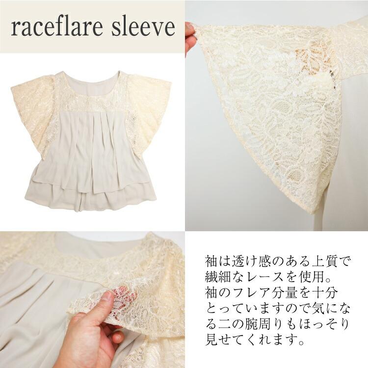 パンツ ドレス,ツーピース ドレス