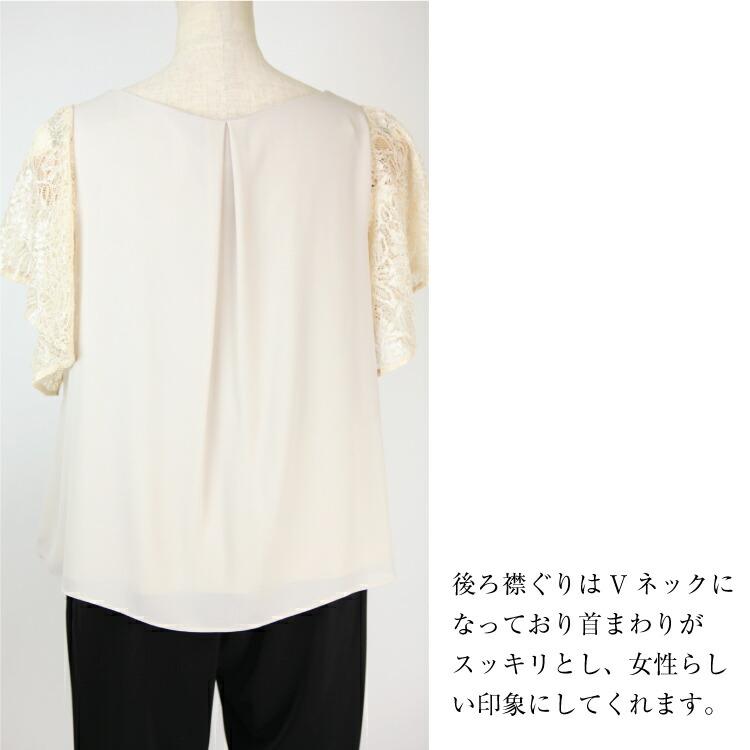 サルエルパンツ ドレス,個性的