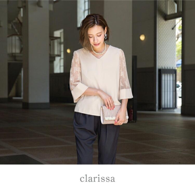 clarissa,クラリッサ