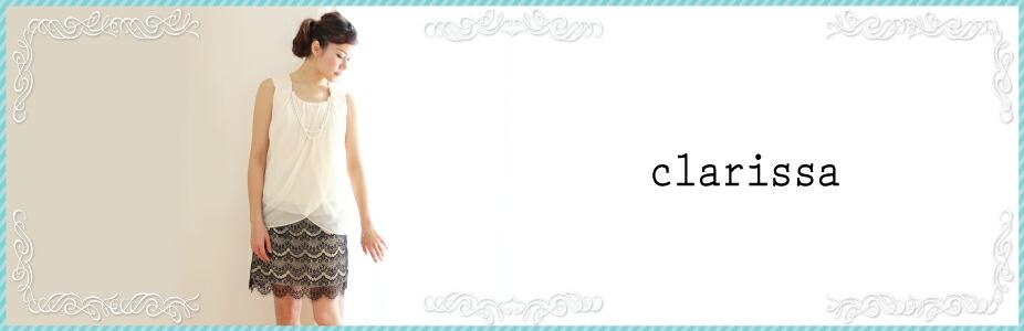 Clarissa ganban1