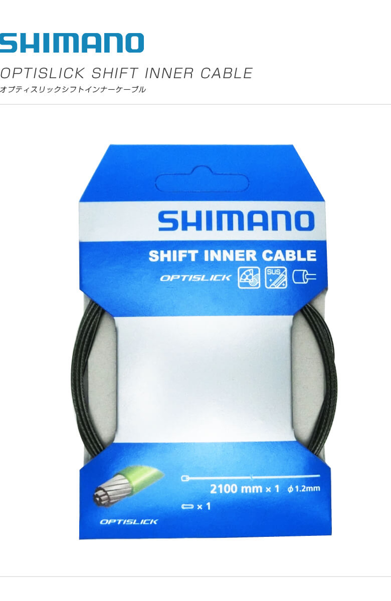 Shimano Y60198100 Optislick Shift Inner Cable 2100mm