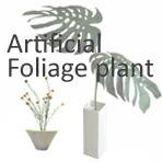 人工観葉植物/リーフアート・プリザーブドフラワー