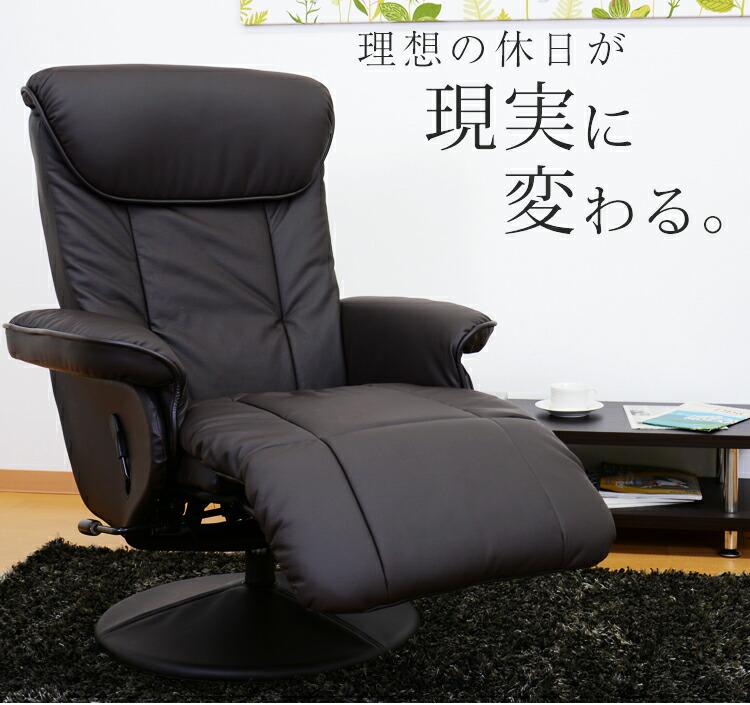 リクライニングチェア,オットマン,リクライニングチェア オットマン一体型,おすすめ,椅子,おしゃれ,家具