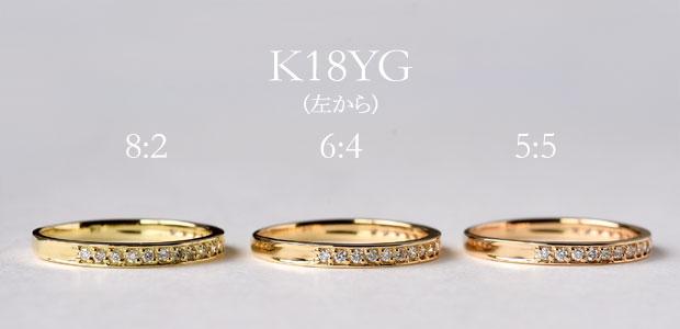 K18YG ダイヤモンド エタニティリング