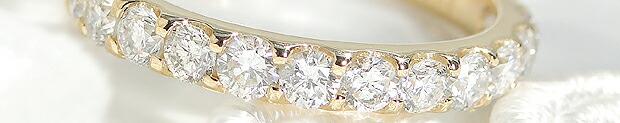 ダイヤモンドエタニティリング K18YG(イエローゴールド)