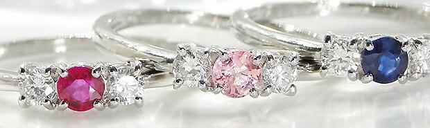pt900カラーストーンダイヤモンドリング