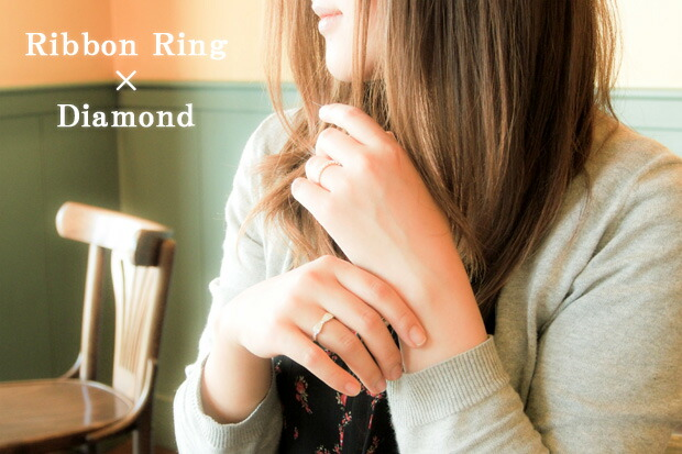 K18YG ダイヤモンド リボンモチーフリング