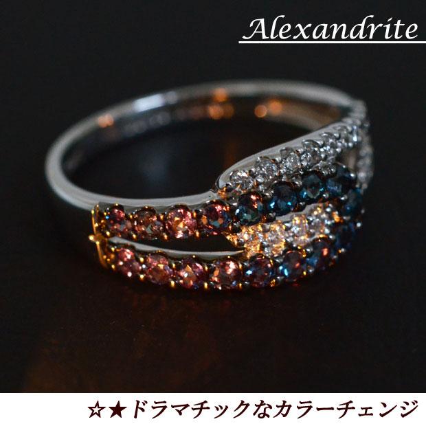 【カラー・チェンジ】K18ホワイトゴールド アレキサンドライト ダイヤモンド リング