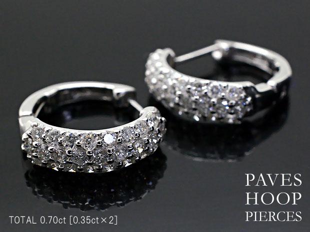 ダイヤモンド パヴェ フープピアス[0.7ct] K18WG