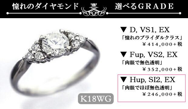 ダイヤモンドブライダルリング