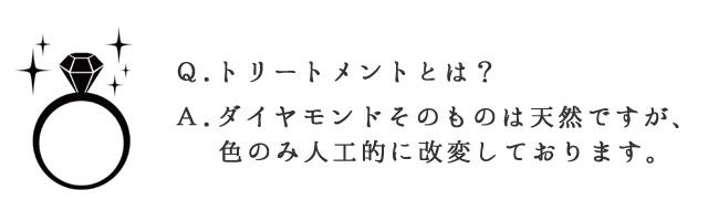 ダンシングストーン トリートメント オレンジダイヤ 0.1ct ペンダント K18