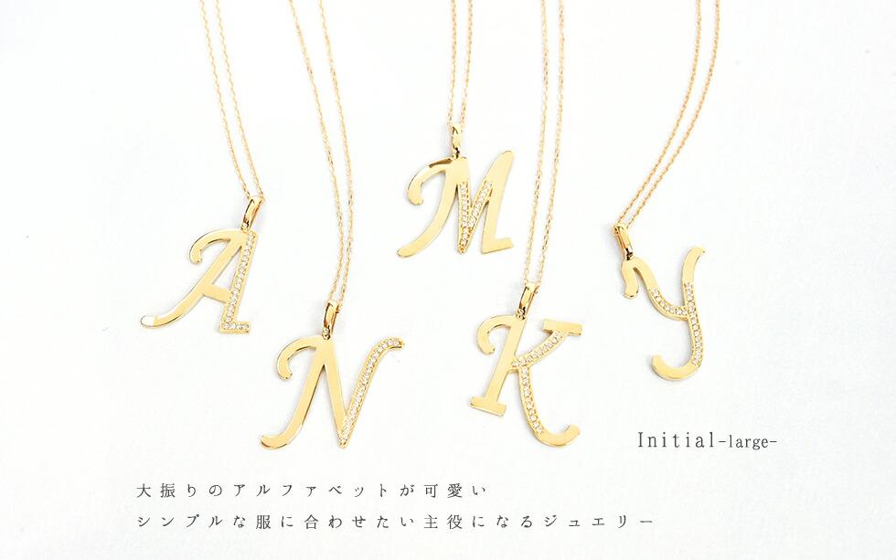 K18 ダイヤモンド イニシャル ネックレス -large- アルファベット M