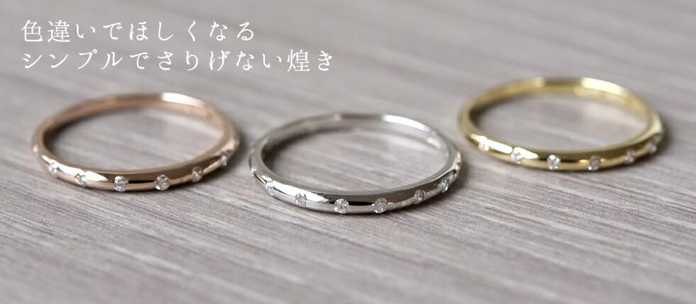 ダイヤモンド ドット エタニティリング Pt900(プラチナ)