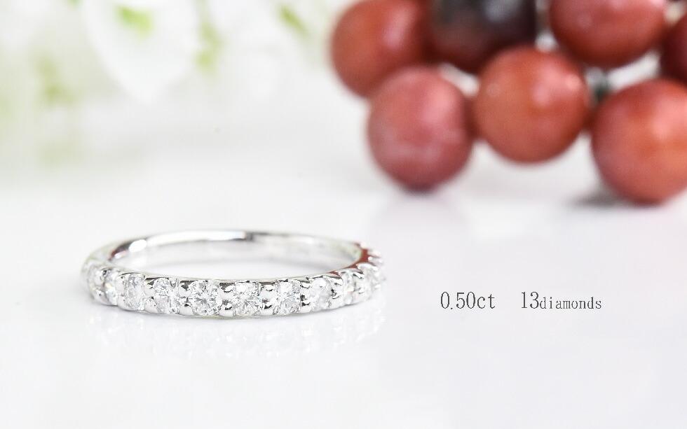 0.5ct ダイヤモンド エタニティリング