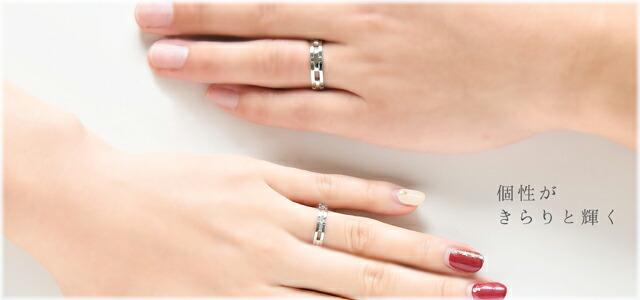 マリッジリング ペア K18 ゴールド NO.16 ペアリング 結婚指輪