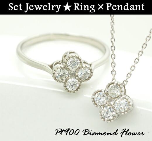 pt900ダイヤモンドフラワーリング&ペンダントセット