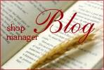 staffblogbaner.png
