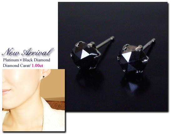 Full Red 1 Carat Diamond Eared And Platinum Prices Soaring Now This Price Is Impossible Super Large One Rose Cut Black