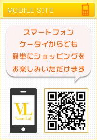 スマートフォン・ケータイからでも簡単にショッピングできます
