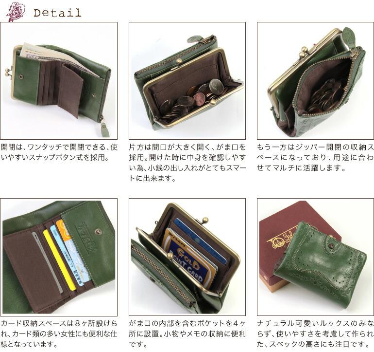 フェランド 二つ折り財布 がまぐち