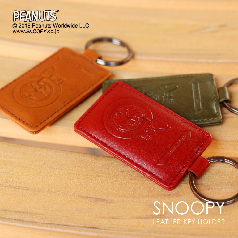 Veol Leather Goods Shop Snoopy Keychain Leather Business Card
